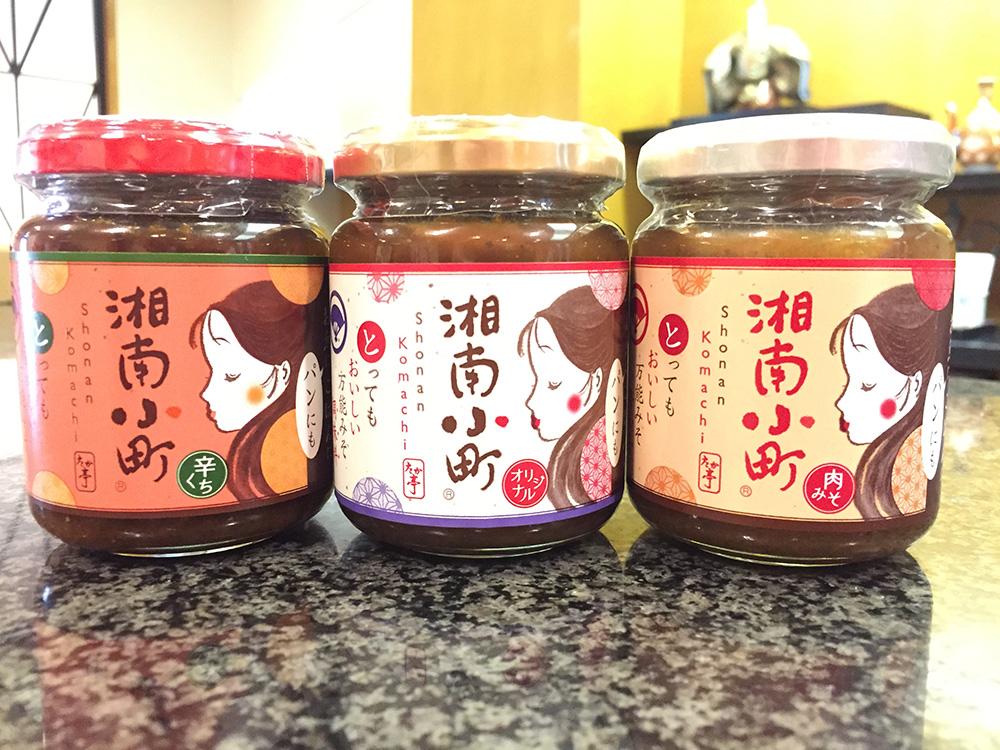 たか亭オリジナル商品「湘南小町®︎」