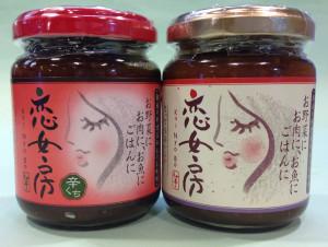 湘南の料理屋秘伝のお味噌「恋女房」